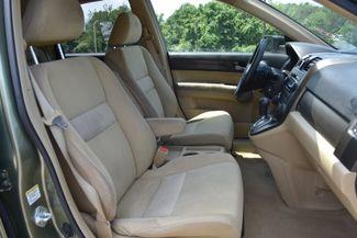 2007 Honda CR-V EX Naugatuck, Connecticut 9