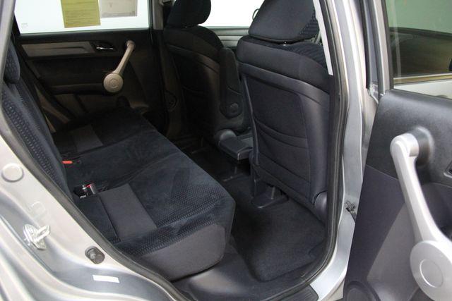 2007 Honda CR-V EX AWD Richmond, Virginia 22