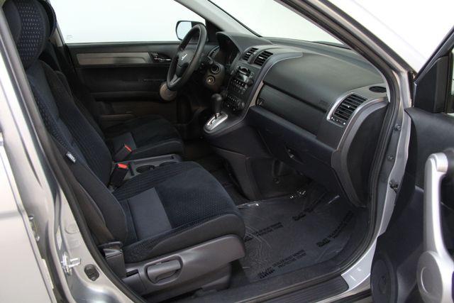 2007 Honda CR-V EX AWD Richmond, Virginia 13