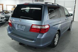 2007 Honda Odyssey EX-L NAVI & RES Kensington, Maryland 11