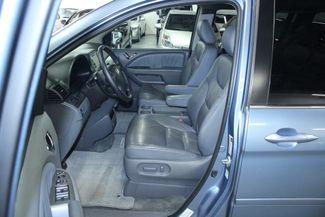 2007 Honda Odyssey EX-L NAVI & RES Kensington, Maryland 19