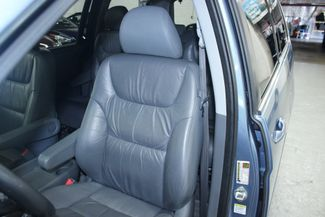 2007 Honda Odyssey EX-L NAVI & RES Kensington, Maryland 20