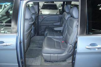 2007 Honda Odyssey EX-L NAVI & RES Kensington, Maryland 27
