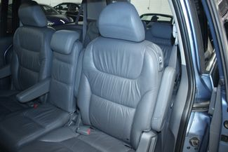 2007 Honda Odyssey EX-L NAVI & RES Kensington, Maryland 28
