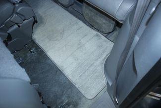 2007 Honda Odyssey EX-L NAVI & RES Kensington, Maryland 44