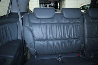 2007 Honda Odyssey EX-L NAVI & RES Kensington, Maryland 46