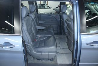 2007 Honda Odyssey EX-L NAVI & RES Kensington, Maryland 52