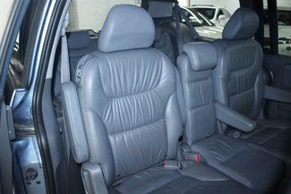 2007 Honda Odyssey EX-L NAVI & RES Kensington, Maryland 53