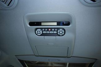 2007 Honda Odyssey EX-L NAVI & RES Kensington, Maryland 76
