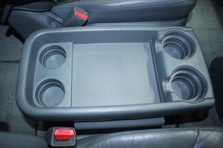 2007 Honda Odyssey EX-L NAVI & RES Kensington, Maryland 80