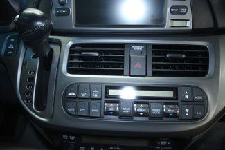 2007 Honda Odyssey EX-L NAVI & RES Kensington, Maryland 83