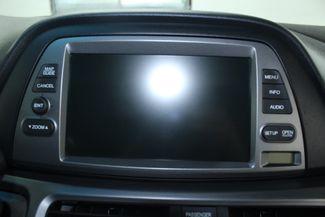 2007 Honda Odyssey EX-L NAVI & RES Kensington, Maryland 84