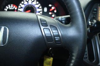 2007 Honda Odyssey EX-L NAVI & RES Kensington, Maryland 93