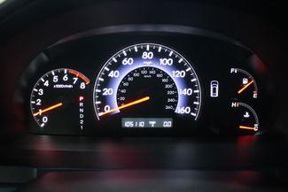2007 Honda Odyssey EX-L NAVI & RES Kensington, Maryland 95