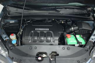 2007 Honda Odyssey EX-L NAVI & RES Kensington, Maryland 106