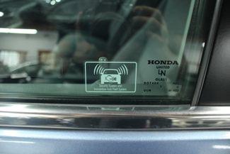 2007 Honda Odyssey EX Kensington, Maryland 13