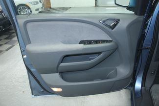 2007 Honda Odyssey EX Kensington, Maryland 15