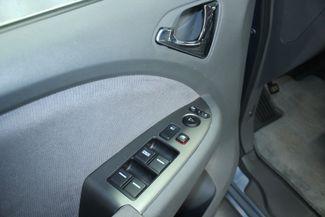 2007 Honda Odyssey EX Kensington, Maryland 16