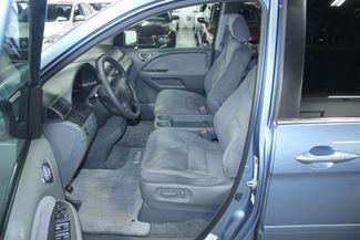 2007 Honda Odyssey EX Kensington, Maryland 17