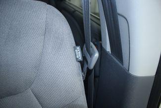 2007 Honda Odyssey EX Kensington, Maryland 20