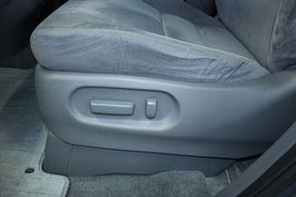2007 Honda Odyssey EX Kensington, Maryland 22