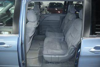 2007 Honda Odyssey EX Kensington, Maryland 24