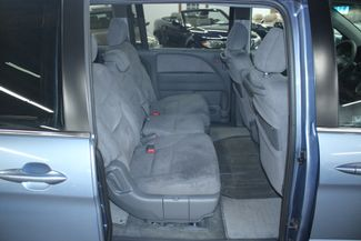 2007 Honda Odyssey EX Kensington, Maryland 44