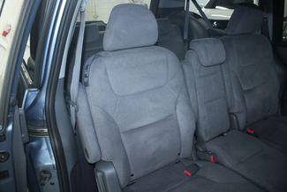 2007 Honda Odyssey EX Kensington, Maryland 45