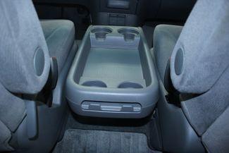2007 Honda Odyssey EX Kensington, Maryland 62