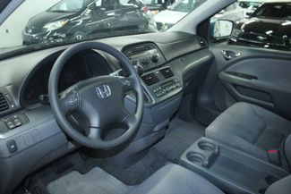 2007 Honda Odyssey EX Kensington, Maryland 82
