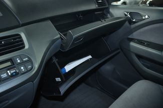 2007 Honda Odyssey EX Kensington, Maryland 83
