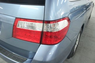 2007 Honda Odyssey EX Kensington, Maryland 105