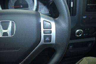 2007 Honda Ridgeline RT 4WD Kensington, Maryland 74