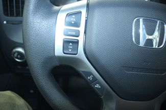 2007 Honda Ridgeline RT 4WD Kensington, Maryland 78