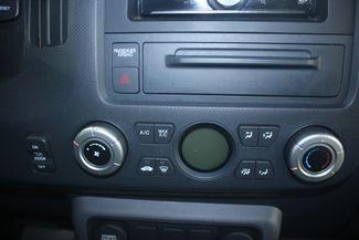 2007 Honda Ridgeline RT 4WD Kensington, Maryland 65