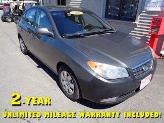 2007 Hyundai Elantra GLS in Brockport NY, 14420