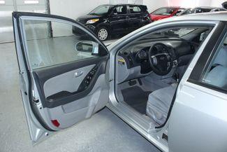 2007 Hyundai Elantra GLS Kensington, Maryland 13