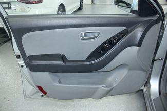 2007 Hyundai Elantra GLS Kensington, Maryland 14