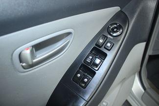 2007 Hyundai Elantra GLS Kensington, Maryland 15