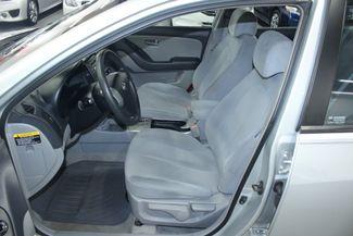 2007 Hyundai Elantra GLS Kensington, Maryland 17