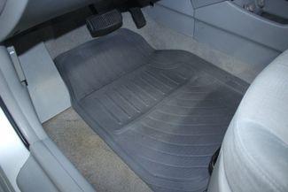 2007 Hyundai Elantra GLS Kensington, Maryland 25