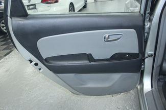 2007 Hyundai Elantra GLS Kensington, Maryland 27