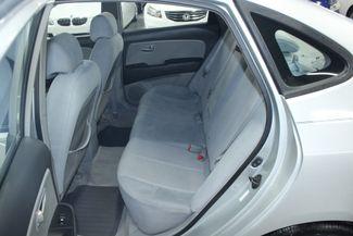 2007 Hyundai Elantra GLS Kensington, Maryland 29