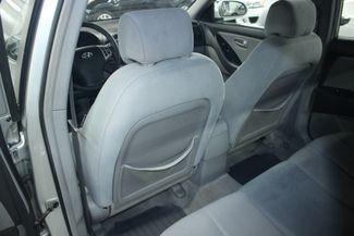2007 Hyundai Elantra GLS Kensington, Maryland 35
