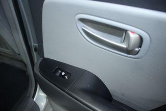 2007 Hyundai Elantra GLS Kensington, Maryland 39