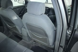2007 Hyundai Elantra GLS Kensington, Maryland 45
