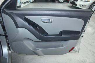 2007 Hyundai Elantra GLS Kensington, Maryland 49