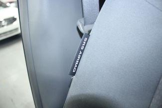 2007 Hyundai Elantra GLS Kensington, Maryland 55
