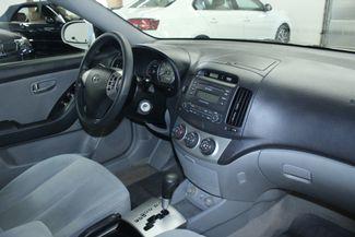2007 Hyundai Elantra GLS Kensington, Maryland 72