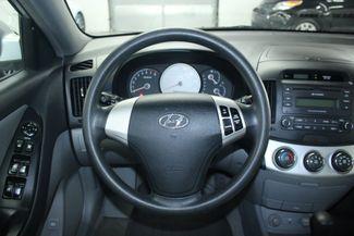 2007 Hyundai Elantra GLS Kensington, Maryland 75